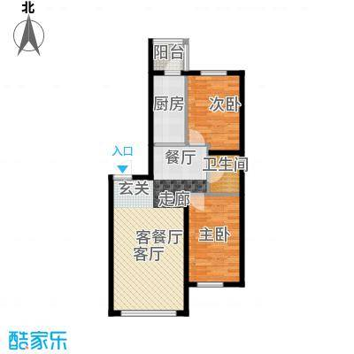 宏泽中央公园两室两厅一卫使用面积69.3平米户型X