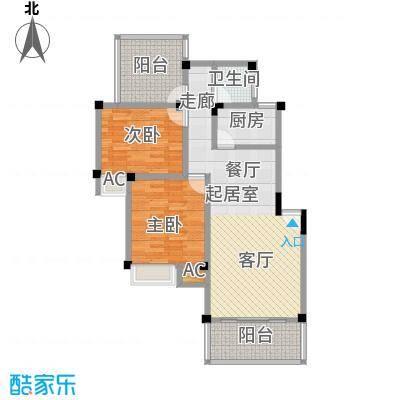 锦江新天地C户型 两室两厅一卫 建筑面积约85.43㎡户型2室2厅1卫