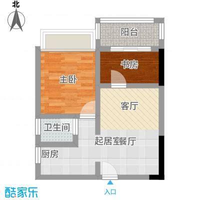历昌华庭58.00㎡58平米平层户型2室2厅1卫