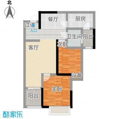 长欣中央广场户型2室1卫1厨