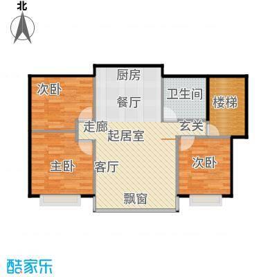 黄海齐鲁花园户型3室1卫