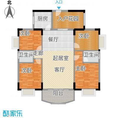 富丽嘉园141.17㎡4室2厅2卫 141.17㎡户型4室2厅2卫
