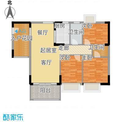 富丽嘉园99.16㎡3室2厅2卫 99.16㎡户型3室2厅2卫