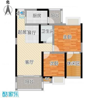 诚杰壹中心83.94㎡D4二房二厅一卫户型2室2厅1卫