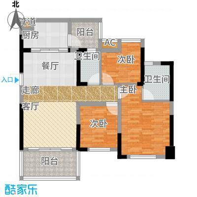 光耀荷兰小城91.00㎡C户型91㎡两房两厅两卫户型2室2厅2卫