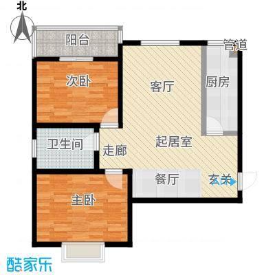 港丽城94.88㎡1号楼一、四单元 A户型2室2厅1卫