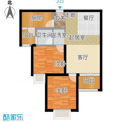 北辰红星国际广场85.40㎡D户型2室2厅1卫