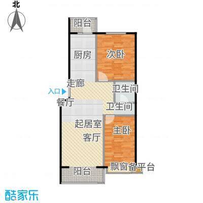 北华家园户型2室1卫