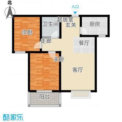 浩正�林湾86.44㎡两室两厅一卫户型2室2厅1卫