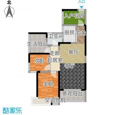 金汇上元81.00㎡C户型81.02-81.68平米2+1房2厅1卫户型3室2厅1卫