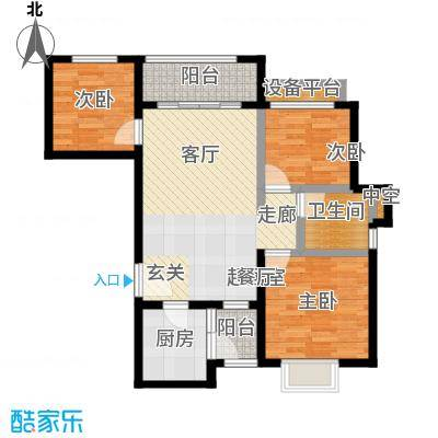 恒大银湖城92.78㎡20栋3-24层04户型3室2厅1卫