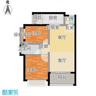 恒大银湖城88.45㎡20栋3-24层02户型2室2厅1卫