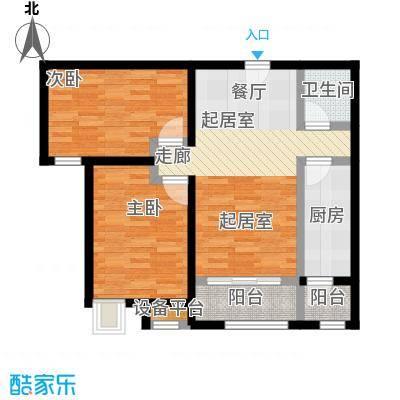尚郡翠林苑B6反户型图-02户型