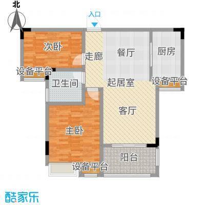 大润发广场83.39㎡1号楼户型2室2厅1卫