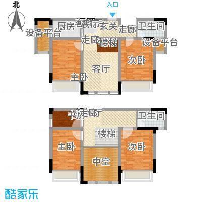 上海大公馆150.10㎡B1户型经典跃层户型4室4厅2卫