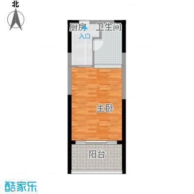 宝安虹海湾51.38㎡C户型51.38平米单间户型1室1厅1卫