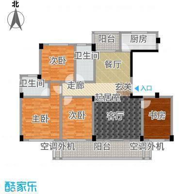 世纪金都137.73㎡二期H户型4室2厅2卫