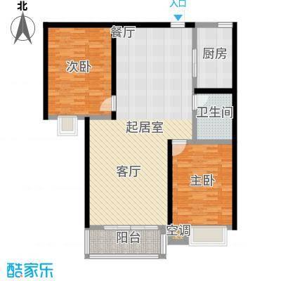 三兴御海城104.22㎡C1户型2室2厅1卫