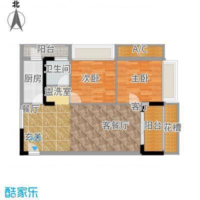 润福壹号公馆76.34㎡1栋05户5栋04户型2室2厅1卫X