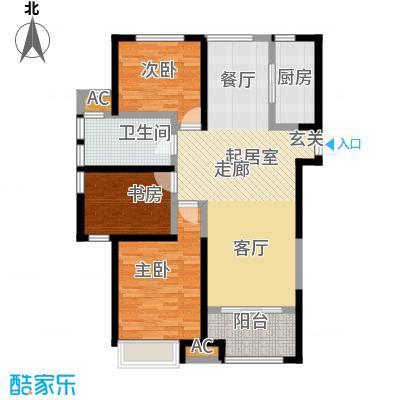 国耀上河城118.69㎡b1户型3室2厅1卫户型3室2厅1卫
