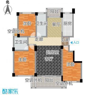 世纪金都113.27㎡二期A户型3室2厅2卫