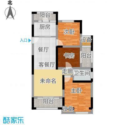 碧悦湾116.00㎡116平米三房两厅一卫户型3室2厅1卫