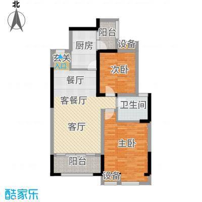 碧悦湾89.00㎡89平米两房两厅一卫户型2室2厅1卫