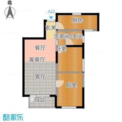 华茂中心79.00㎡高层风之尚B2户型2室2厅1卫