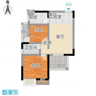 中国铁建梧桐苑73.00㎡玉兰庭院B-2户型2室2厅1卫