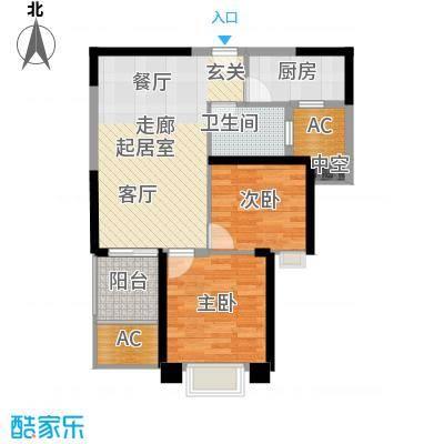 保利茉莉公馆70.00㎡两室两厅一卫 70平米户型2室2厅1卫