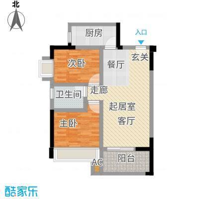 观澜御苑87.00㎡两室两厅一卫户型2室2厅1卫