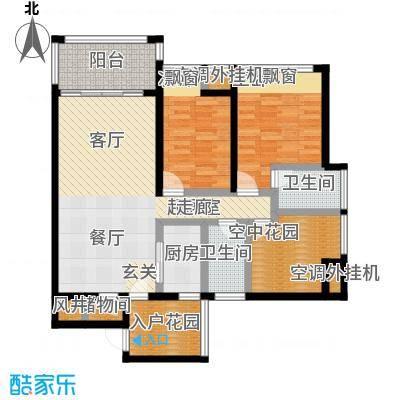 新怡豪门D户型 约102.15平米 2房2厅2卫户型2室2厅2卫