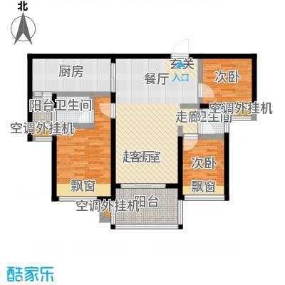 新怡豪门B户型 约94.33平米 3房2厅2卫户型3室2厅2卫