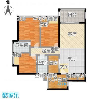 新怡豪门E户型 约107.93平米 3房2厅2卫户型3室2厅2卫