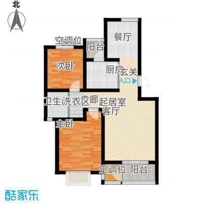 津品鉴筑B2二室二厅一卫-94.93-95.95平米户型