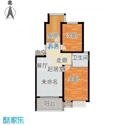 凤凰花园92.00㎡92平米两室两厅一卫户型2室2厅1卫