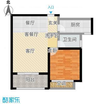 中国铁建・原香漫谷65.00㎡A3户型1室2厅1卫