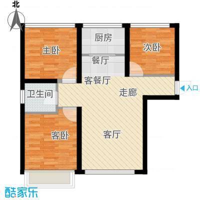 吴中北国之春88.00㎡G4户型3室2厅1卫