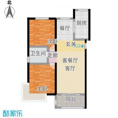 中国铁建・原香漫谷97.00㎡A1户型2室2厅1卫