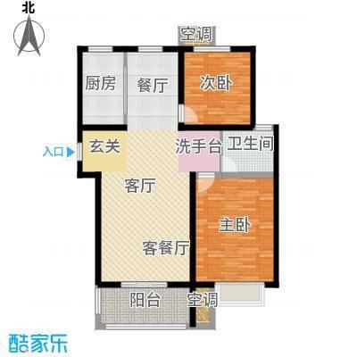 中国铁建・原香漫谷95.00㎡A2户型2室2厅1卫