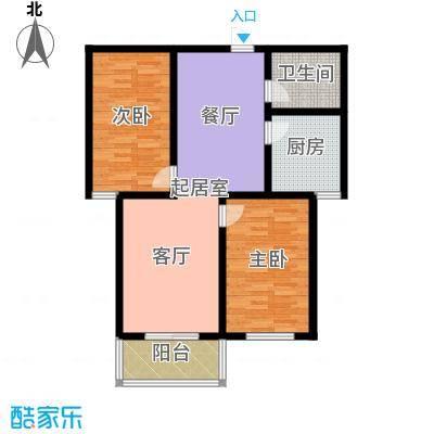 九龙苑99.65㎡B7-B11号楼两室两厅一卫户型