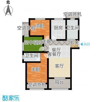 左岸尚海湾119.00㎡A户型 2+1房户型3室2厅2卫
