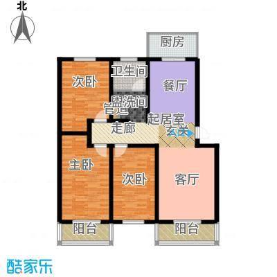 九龙苑131.54㎡A3号楼三室两厅两卫户型