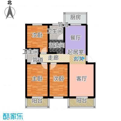 九龙苑130.97㎡A9三室两厅两卫户型