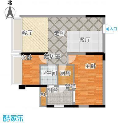 骏豪国际90.46㎡B2中心领寓2室2厅1卫户型2室2厅1卫