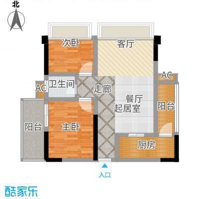 骏豪国际70.00㎡B1国际领馆2室1厅1卫户型2室1厅1卫