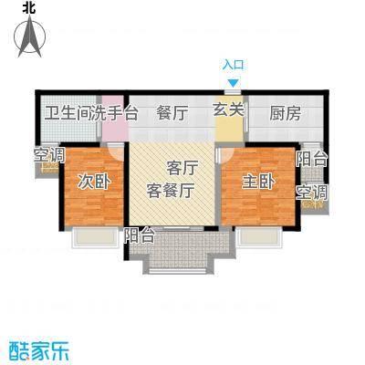 中茵龙湖国际91.00㎡c2户型91.20㎡两室两厅一卫户型2室2厅1卫