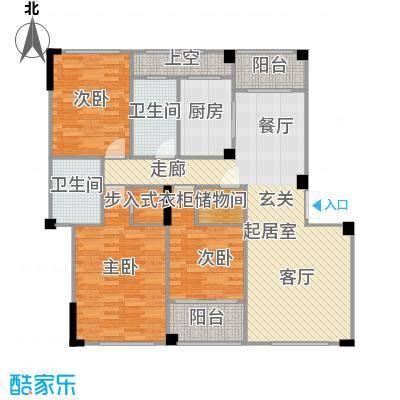 绿城御园140.00㎡3、6#楼户型3室2厅2卫