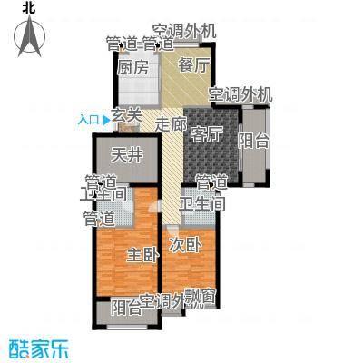 开元翡翠湾K户型2室2厅2卫