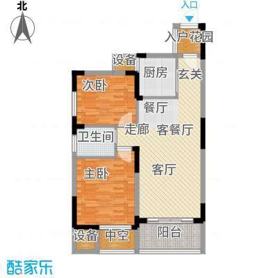 中州国际花园81.00㎡A3户型 奋斗一族梦居系 两房两厅一卫户型2室2厅1卫